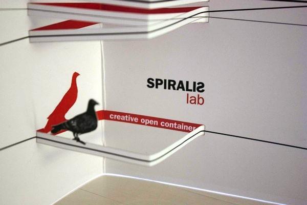 Contoh Desain Brosur Pop Up 3D Kreatif Atraktif - Desain Brosur Pop Up - Spiralis lab Creative open container 1
