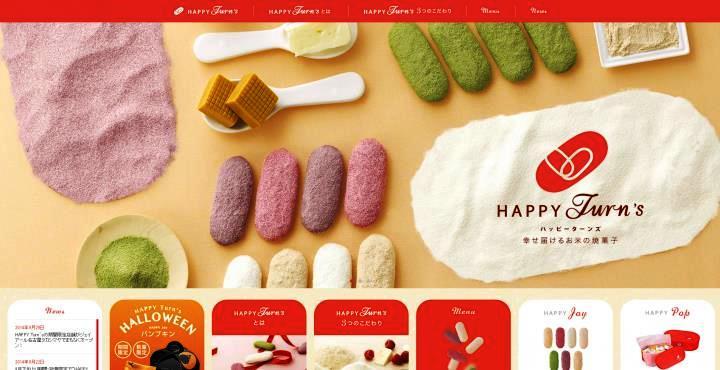Desain-Website-Jepang-Inspiratif-Happy-Turn