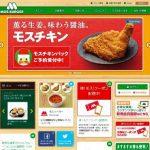 42 Desain Website Jepang Inspiratif