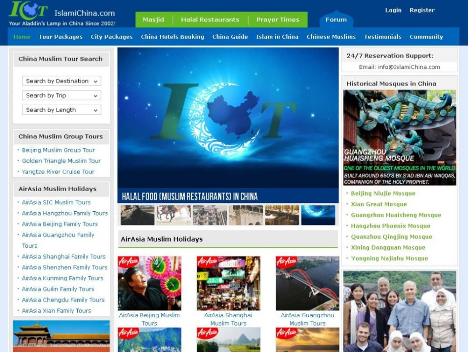 Best 9 Islamic Travel Websites With Good Seo - Islamic-Travel-Website-Islamic-China