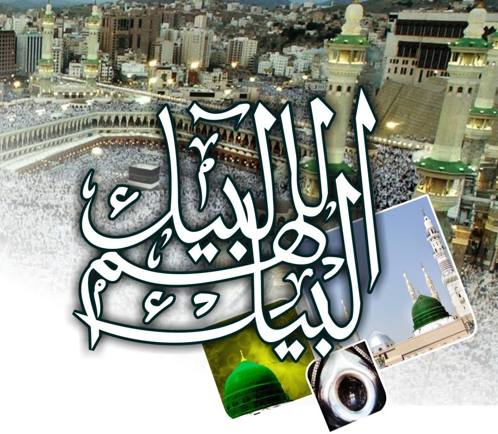 Kaligrafi Lafadz Talbiyah Masbadar.com