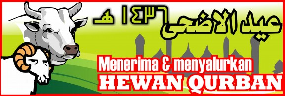 Spanduk Banner 05 Qurban Iedul Adha 1436H th 2015