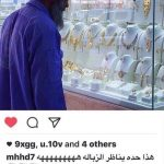 Dihina di internet dan viral tukang sapu jalanan di Saudi ini banjir hadiah